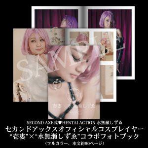 shizue_350dpi_16